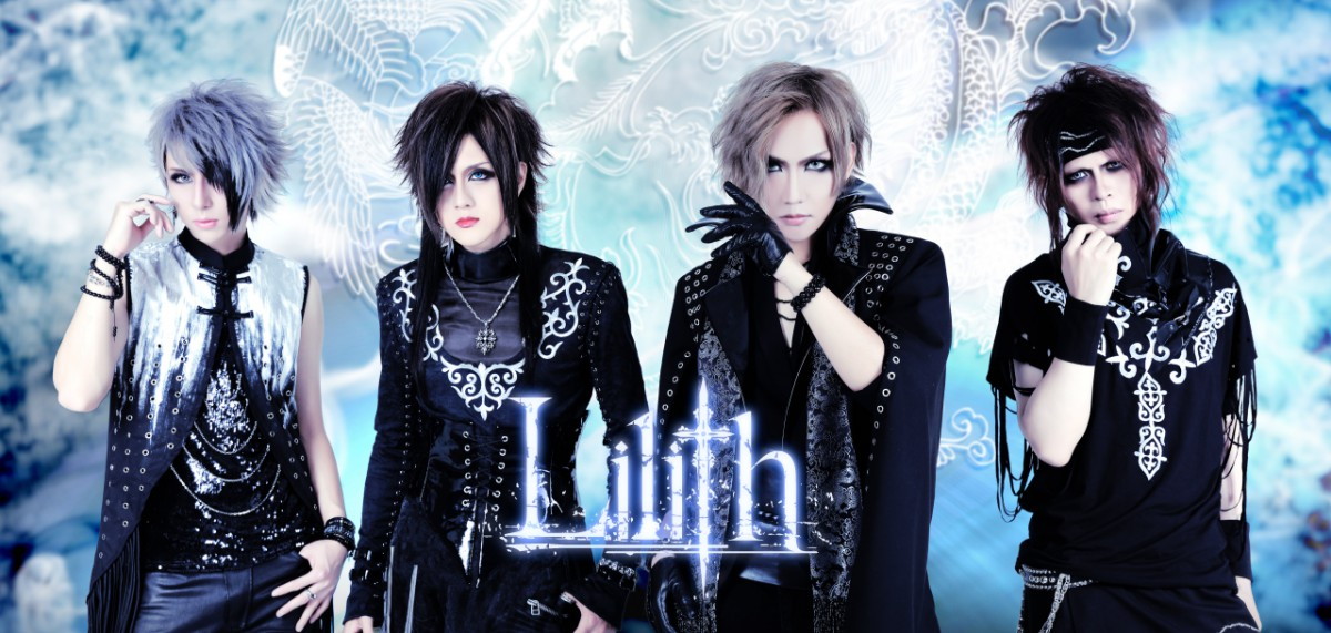 Lilith Official Site